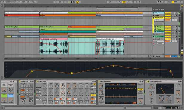 Ableton Live Suite serial key