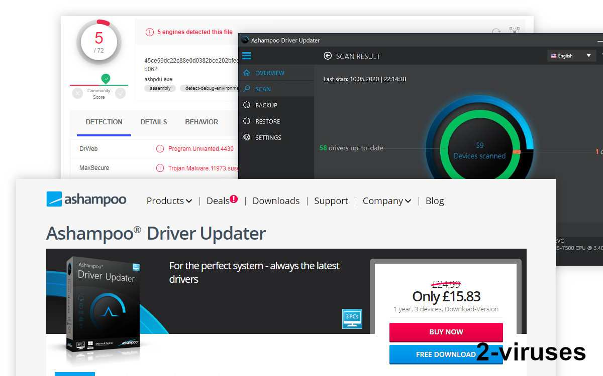 Ashampoo driver updater activation key